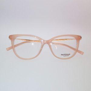 8912c9637b071 Óculos de Grau Feminino   Página  4   Ótica Criciúma